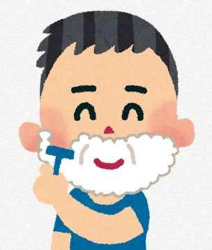 ひげ剃りしている男性のイラスト