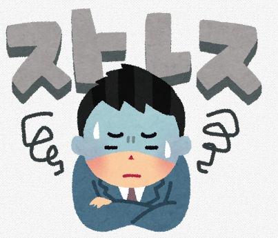 ストレスを感じている男性のイラスト