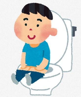 トイレに座る男の子のイラスト