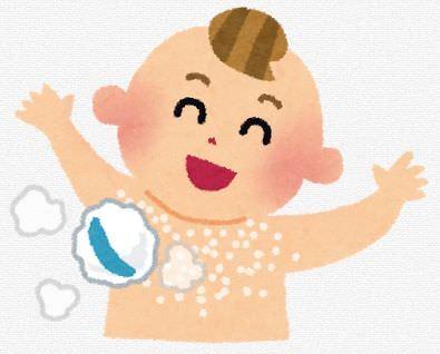 体を洗っている赤ちゃんのイラスト