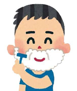 髭剃りをしている男性のイラスト