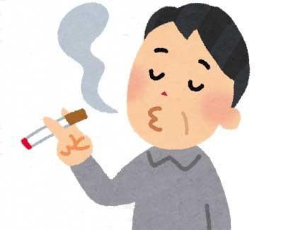 タバコをすっている男性のイラスト