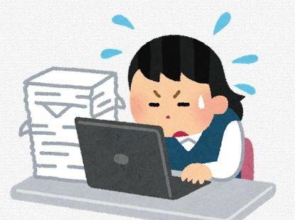 忙しそうに仕事をしている女性のイラスト
