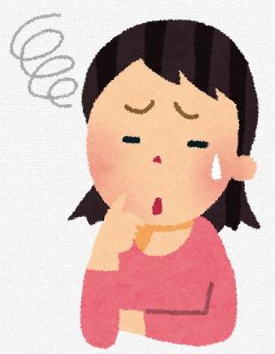 困った女性のイラスト